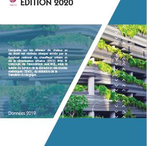 L'enquête 2019 nationale sur les réseaux de chaleur et de froid a été publiée !